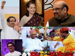 Maharashtra Assembly Election Survey Maharashtra Chief Minister Will Be From Bjp