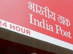 How Transfer Accounts Certificate Post Office Schemes