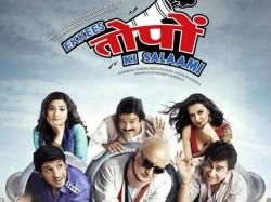 Review Ekkees Toppon Ki Salaami Its Heart Touching Film