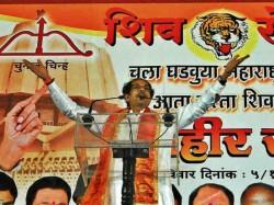 Uddhav Thackery Softens Stand For Bjp In Maharashtra