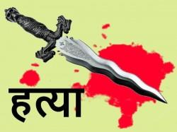 Murder Shivsena S Leader Mumbai Maharashtra