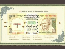 How Identify The Fake Rs 500 Note