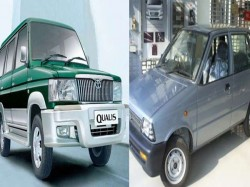 India S Top 10 Cars Who Discontinued Market