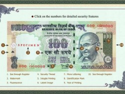 How Identify Fake 100 Rs Note