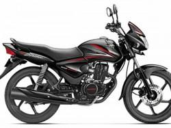 Top Bikes Between 125 135 Cc India