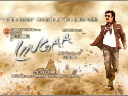 Rajnikanth Starrer Film Lingaa Trailer Released