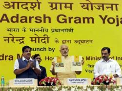 Sansad Adarsh Gram Yojna Gujarat Mps Adopt Developed Villages