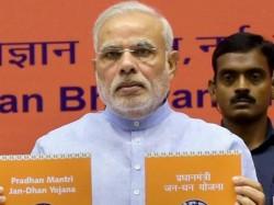 Disadvantages Of Pradhan Mantri Jan Dhan Yojna Detail In Gujarati