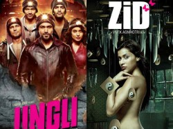 Zid Ungli Movie First Day Box Office Collection