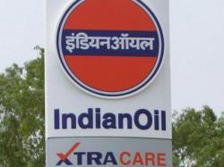 Indian Oil Corporation Will Start New Refinery In Gujarat