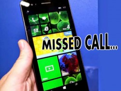How To Know Your Bank Account Balance By A Missed Call India