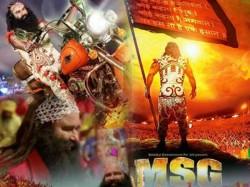 Controversy On Gurmeet Ram Rahim S Film Messenger God