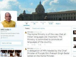 Home Ministry Tops Followers On Twitter External Affairs On Facebook