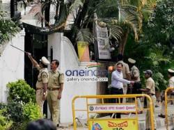 Exclusive Bangalore Blast Ganimat Ka Maal Under Scanner Of Nia