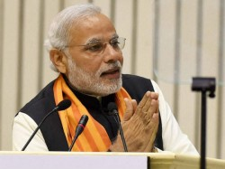 Centre Changes Name Planning Commission Neeti Ayog