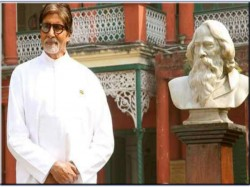 Video Amitabh Bachchan Sings National Anthem Tagore S Home