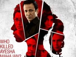 Rahasya Movie Review Hindi Movie With Good Suspense