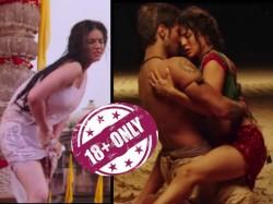 Ek Paheli Leela Movie Review Gujarati
