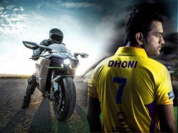 Birthday Boy Mahendra Singh Dhoni Has Special Relation With Number