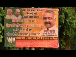 Posters Fovour Sanjay Joshi Outside Shah Advani Home