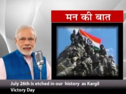 Narendra Modi Mann Mi Baat Asking Suggestions 15 Aug