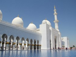 Pm Narendra Modi Reach World S Largest Sheikh Zayed Grand Mosque In Abu Dhabi Uae