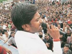 Hardik Patel S Speech Patidar Maha Rally At Gmdc Ground Ahmedabad