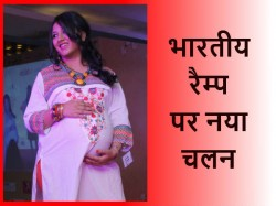 Fashion Show Of Pregnant Women Now In India Too
