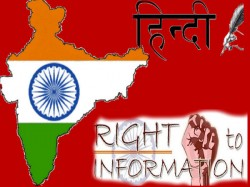 Hindi Divas Special Why Language Hindi Is Suffering Critical Stage Today