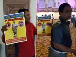 Patidars Will Held Protest Against Pm Modi Us Visit