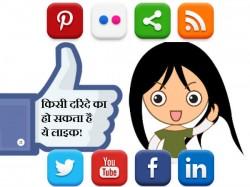 Parents Beware Paedophilics While Posting Daughters Pics On Social Sites 027257 Pg