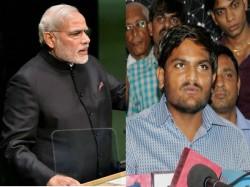 Patel Community Will Not Protest Against Pm Narendra Modi Us