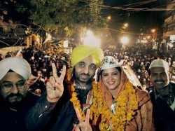 Aap Mp Bhagwant Mann Reached A Condolence Drunk Asked To Leave The Venue