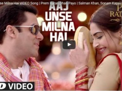 Aaj Unse Milna Hai Hame Video Prem Ratan Dhan Payo Song