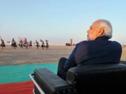 Narendra Modi Visit Kutch Dg Meet