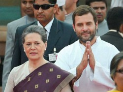 Sonia Rahul Granted Bail Know More About This Case