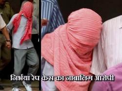 Nirbhaya Case Supreme Court Rejects Plea Against Juvenile Release