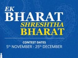 Mygov Holds Ek Bharat Shreshtha Bharat Contest Explained