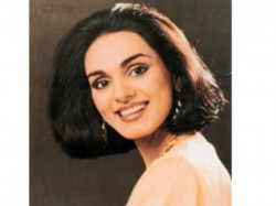 Who Was Neerja Bhanot Read In Gujarati 028380 Pg