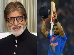 Epic Reply To Andrew Flintoff By Amitabh Bachchan On Virat Kohli