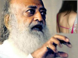 Asaram Bapu Hatched Conspiracy To Kill Witness Shooter To Police 028721 Pg