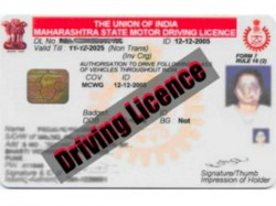 Big Step Rto Now Get Driving License And Everything Online From Home