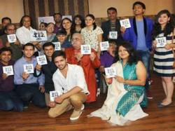 Gujarati Film Aapne Toh Chiye Bindass Music Launch