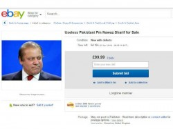 Pakistani Prime Minister Nawaz Sharif On Sale 62 Lakh On Ebay