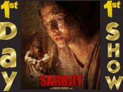 Sarbjit Movie Review Audience Response Live