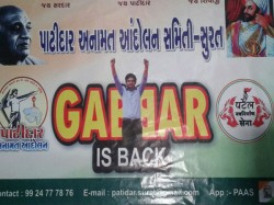 Know The Whole Program Hardik Patel After Coming Of Jail