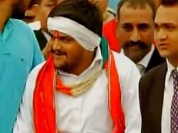 Hardik Patel Release Update Gujarati