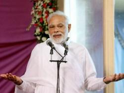 Pm Narendra Modi Reached Sarangpur Give Tribute Pramukh Swami