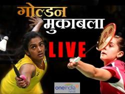 Live Update On Final Match Pv Sindhu Rio Olympics