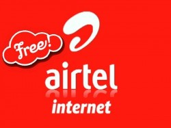 How Get Free Internet On Airtel Gujarati